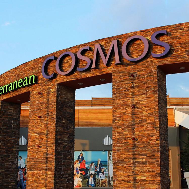 mediteranean cosmos