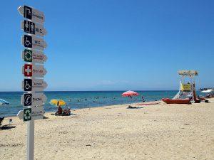 Dionisiou beach Halkidiki Greece
